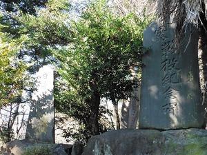 大室神社 (9)