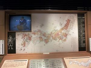 高山彦九郎記念館 (4)