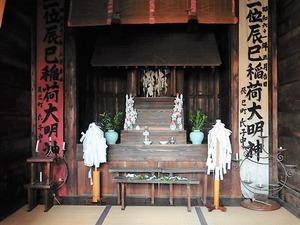 辰巳稲荷神社 (4)
