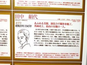 草津ビジターセンター (5)