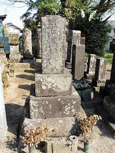 堀口藍園の墓