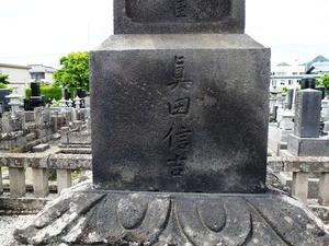 天桂寺 (7)