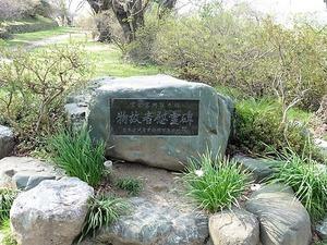一峰公園 (3)