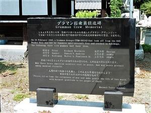 清岩寺 (9)