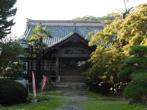 聖眼寺 (2)
