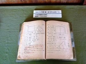 高崎歴史民俗資料館 (5)