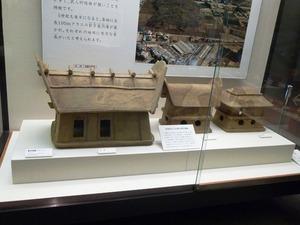 群馬県立歴史博物館 (6)