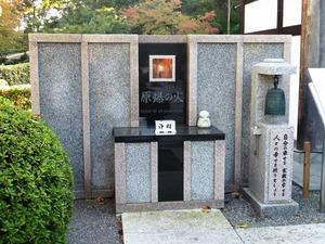 宝徳寺 (2)
