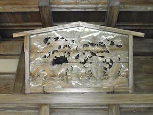膳八幡神社 (6)