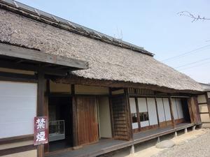 安中藩郡奉行役宅 (2)