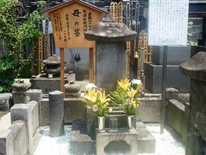 大蓮寺 (6)