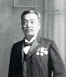 町田菊次郎
