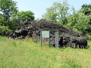 金島の浅間石 (1)