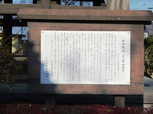 総持寺 (3)