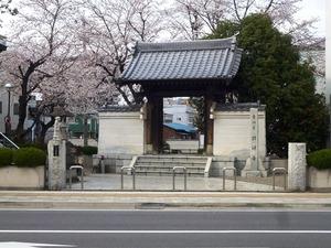 興禅寺 (1)