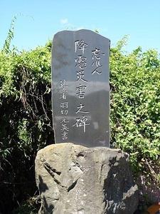 多比良神社 (7)