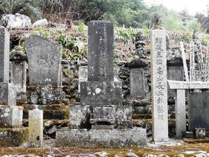 高山長五郎の墓 (1)