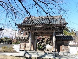 金蔵院 (3)