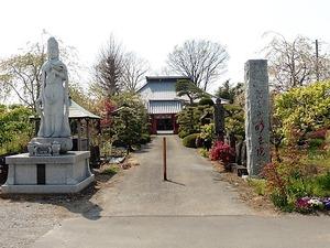 明王院 (1)