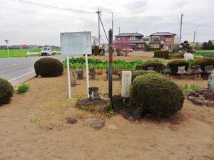 浦野神村の墓 (1)