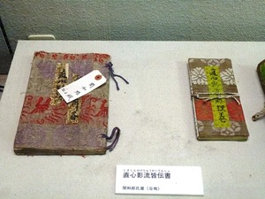川場村歴史民俗資料館 (6)