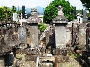 永岡形部左衛門の墓 (2)