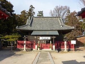 岩松八幡宮 (3)