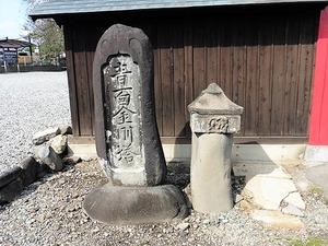 長徳寺 (3)