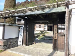 五料茶屋本陣 お西 (9)