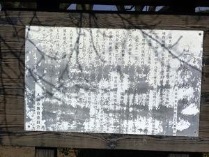 二体地蔵塚 (3)