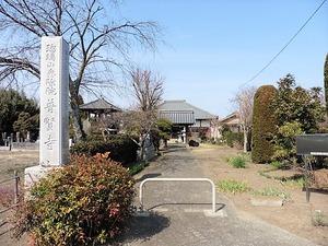 普賢寺 (1)