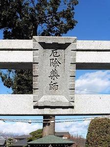 福島金剛寺 (9)