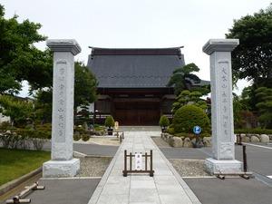 天桂寺 (1)