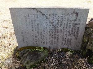 滝沢石器時代遺跡 (2)