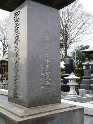 徳性寺 (6)