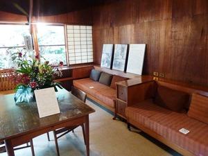 井上房一郎邸 (4)