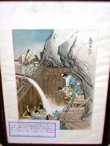 茂左衛門資料館 (5)