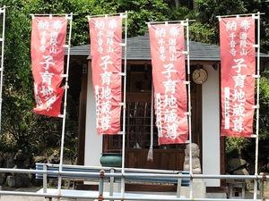 千音寺跡 (3)