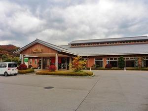 小野上温泉センター (1)