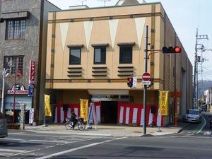 アートホール鉾座 (1)