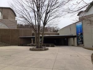 県立自然史博物館 (1)