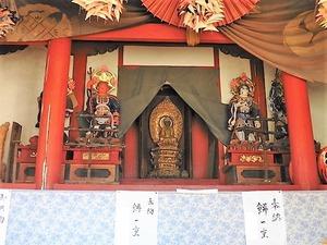 臥龍庵 (5)