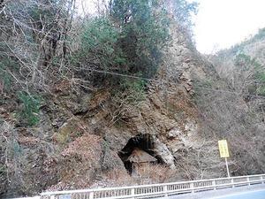 岩壺観音堂 (1)