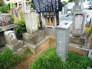 大道寺 (4)