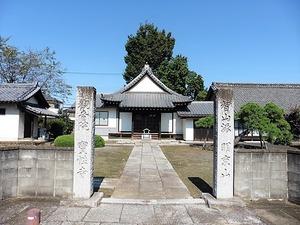 宝性寺 (1)