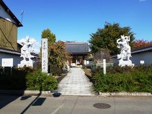 九品寺 (1)