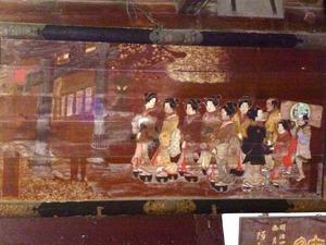 於菊稲荷神社 (6)