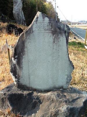 柏木沢の蚕影碑 (2)