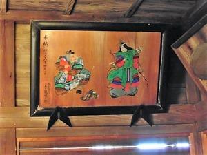 火雷若御子神社 (6)