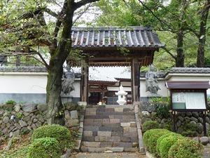 珊瑚寺 (2)